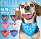 Sale Pet Dog Puppy Cat Buckle Neck Scarf Bandana Collar Neckerchief Adjustable