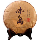 2002 Lceland Pu'er Tea Ancient Pure Material Tea Cake Waxy Fragrant 357g