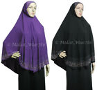 One Piece Salah Muslim Prayer Instant Hijab Overhead Thigh Length Jilbab Khimar