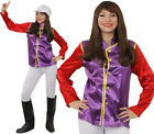 LADIES BROWN 1970S SUPER TROOPER COSTUME WOMENS ABBA FANCY DRESS DISCO OUTFIT