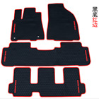 red and black car mats - Genuine Fit For 2015-2017Toyota Highlander Factory Rubber Floor Mats OEM Factory
