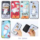 Squishy 3D Anti Stress Lazy Cat Soft Phone Case Cover For iPhone 6 6P 7 7P