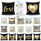 Bronzing Printed Love Plush Pillow Case Sofa Waist Cushion C