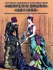 Dover Fashion and Costumes: Victorian Fashions and Costumes from Harper's...