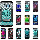 nipple shield images - For Samsung Galaxy S8 PLUS Tri Shield Hybrid Case Colorful Monograms