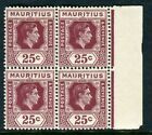 "MAURITUS-1942 25c Brown Purple UMM block of 4 with ""IJ FLAW"" Sg  259b-259bc"
