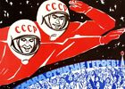 "Russian Soviet Union Propaganda ""COMRADES OF STEEL"" Reproduction A3 Poster"