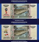 Set of 2 banknotes 2018 FIFA World Cup-Russia 10 ruble!!!