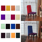 Внешний вид - Spandex Stretch Banquet Chair Cover Elastic Fit Chair for Restaurant Room