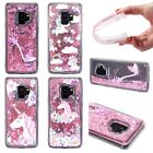 3D Retro Liquid Quicksand Glitter Painting Soft Case Cover For Samsung S8+ S9+