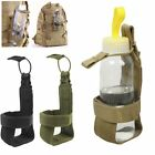 Outdoor Hiking Camping Molle Water Bottle Holder Belt Carrier Pouch Nylon Bag LP