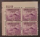 Scott 752 - 3 Cents Washington's HQ - MNH - Plate Block Of 4 - SCV - $27.50