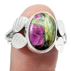 Ruby In Fuchsite 925 Sterling Silver Ring Jewelry s.8 RR184352