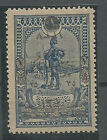 1921 TURKEY IN ASIA 1st ADANA 35kr INVERTED OVERPRINT ERROR PHTO CERTIFICATE MNH