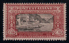 ITALY #165 Mint Hinged 10c DEATH OF A MANZONI 1923 Shows: Fishing SCV $24.00