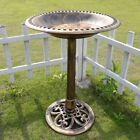 VIVOHOME Vintage Pedestal Bird Bath Backyard Garden Décor Antique Bowl Stand