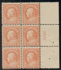 US #509, 9¢ salmon, Plate No. Block of 6, og, NH, couple perf seps, Scott $250