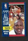 Pick Any Michael Jordan Basketball Card All Cards Pictured Free US Shipping 😀