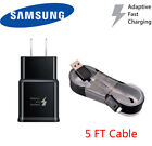 NEW Samsung Galaxy S7 J7 J8 J3 2018 Fast Charging Car & Wall Charger + 5Ft Cable