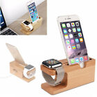 Wood Charging Station Charger Dock-Stand Holder For Apple Watch Phone x 1Pcs