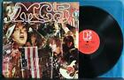 MC5 KICK OUT THE JAMS~1969 CENSORED 2nd PRESS LP~G/F~LARGE 'E' RED LBL~SINCLAIR
