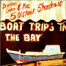 Brendan Croker Boat Trips In The Bay UK vinyl LP album record ORELP510