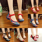 Women Chinese Handmade Floral Embroidered Flat Loafer Shoes Mary Janes Shoes