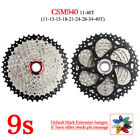 US BOLANY 8/9/10/11Speed MTB Bike Cassette11-40/42/46/50T Fit Shimano/SRAM