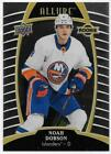 NEW YORK ISLANDERS HOCKEY Base YG RC Parallel Inserts SP - U PICK CARDS $0.99 USD on eBay