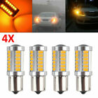 2Pcs/4Pcs 33LED 581 BA15S PY21W TURN SIGNAL YELLOW REAR INDICATOR 12V BULB