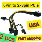 BULK LOT 6Pin to 8Pin PCI Express PCI-E Video Card Power Adapter Converter Cable