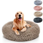Kyпить Small Large Pet Dog Puppy Cat Calming Bed Cozy Warm Plush Sleeping Mat Kennel на еВаy.соm