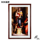 BOE picture frame digital electronic album