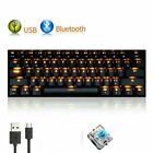 RK61 Wired Wireless Bluetooth Mechanical Keyboard LED Backlit, For PC Mac Phone