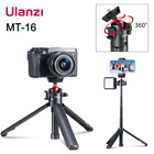 Ulanzi MT-16 Extend Stick Tripod with Cold Shoe for Camera phone Led light Vlog