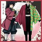 NEW-Demon Slayer Kimetsu no Yaiba Tomioka Giyuu Cosplay Costume Wig Full set