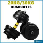 '30kg Dumbells Pair Of Gym Weights Barbell/dumbbell Body Building Free Weight Set