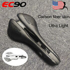 EC90 MTB Bike Saddle Carbon fiber Ultral Light Gel Leather Cushion Saddle seat
