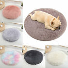 Soft Plush Pet Small Puppy Mat Bed Round Cushion Warm Winter Bed Pet Dog Acces