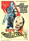 SANTO IN WAX MUSEUM 01 VINTAGE B-MOVIE REPRODUCTION ART PRINT CANVAS A4 A3 A2 A1
