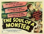 THE SOUL OF A MONSTER 02 B-MOVIE REPRODUCTION ART PRINT CANVAS A4 A3 A2 A1