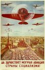 Vintage Poster Aeroplanes Fying Over A Town VPP057 Art Print A4 A3 A2 A1