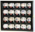 20 Baseball / Hockey Puck Acrylic Cubes Display Case Holder Cabinet 98% UV DOOR