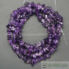 "Natural Amethyst Gemstone 5-8mm Chip Nugget Spacer Loose Beads 35"" Jewelry Craft"