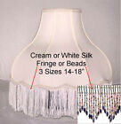 "Victorian Fringe Lamp Shade Antique Style Lampshade for Table & Floor 14,16,18""W"