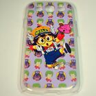 Dr Slump Arale Anime Phone Case for Samsung Galaxy S or Note