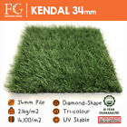 34mm Kendal Artificial Grass Quality Fake Artificial Lawn Grass - Free Delivery!
