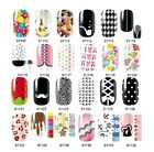 NEW 14 pcs Nail Wraps Stickers Self Adhesive Polish Foil Decoration Art Decals