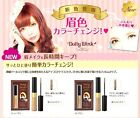Japan Koji Dolly Wink Makeup Eyebrow Mascara - All Skin Type