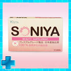 Kista Soniya Beauty Supplement Anti-Acne, Reduce Acne & Complement Tighten Pores